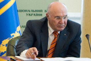В Україні намітилася фінансова стабілізація
