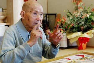 В Японії помер найстаріший житель планети