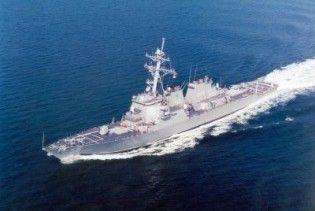 Есмінець США пішов на перехоплення корейського судна
