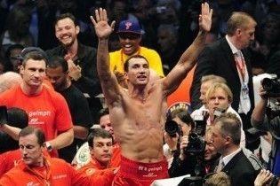 Американці визнали Кличка найсильнішим боксером світу
