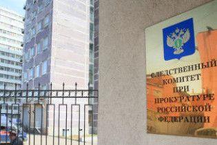 Екс-депутата Держдуми звинуватили у потрійному вбивстві