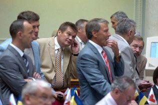 Парламентська фракція БЮТ позбавилась 28 депутатів