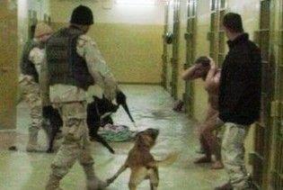 Американські військові травили собаками афганських ув'язнених