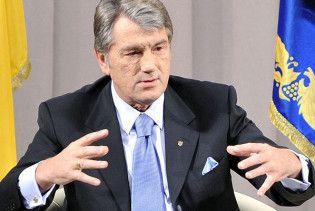 Ющенко: територіальна цілісність України під загрозою
