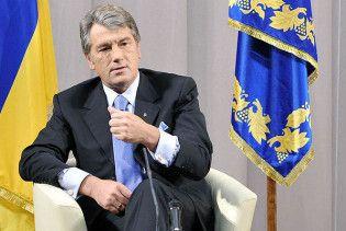 Ющенко розчарувався у партнерстві з Європою