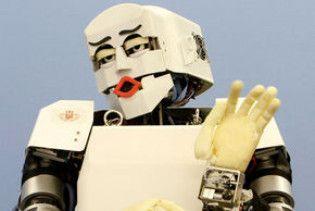 Японці створили робота з емоціями