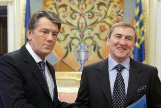 Комісія ВР буде судитися з Ющенком через Черновецького