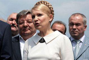 Тимошенко виступила проти переходу львівського БЮТ в опозицію