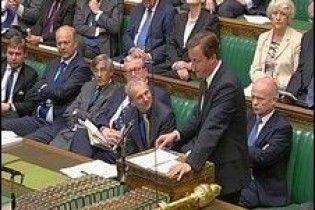 Британські депутати повернуть до бюджету 400 тисяч доларів