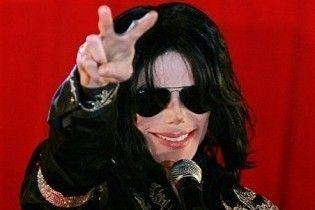 """З'явився трейлер до фільму """"Майкл Джексон: Ось і все"""""""