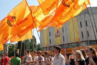 """""""Наша Україна"""" створює нову партію для перемоги Ющенка на виборах"""