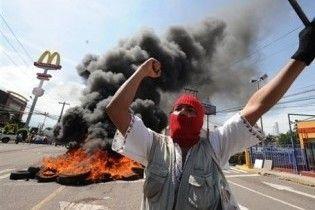 Нет, ту страну назвали Гондурасом!