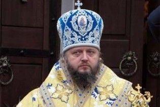Російський єпископ оголосив затримки по зарплатах смертним гріхом