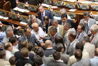 Українські депутати поїдуть на Європарлампіаду