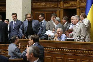 Рада відмовилась підвищувати зарплати й прожитковий мінімум