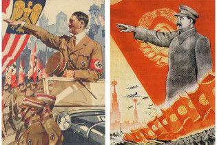 У Раду внесено законопроект, який прирівнює комунізм до нацизму