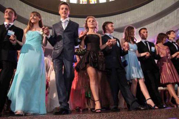 Бал балів для українських випускників