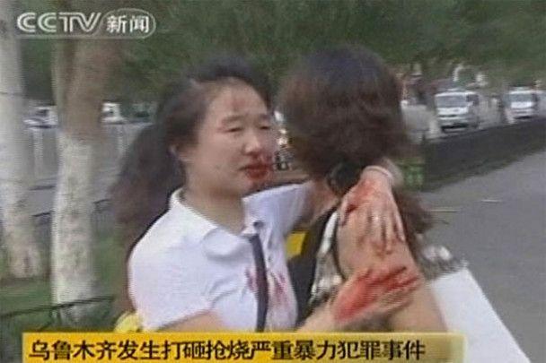 Міжетнічні зіткнення в Китаї