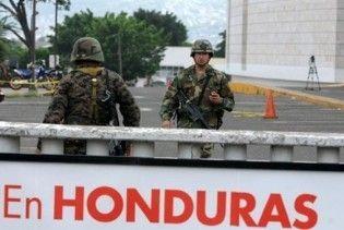 Скинутий президент Гондурасу створює уряд у вигнанні