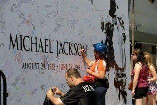 Дата похорону Майкла Джексона досі невідома