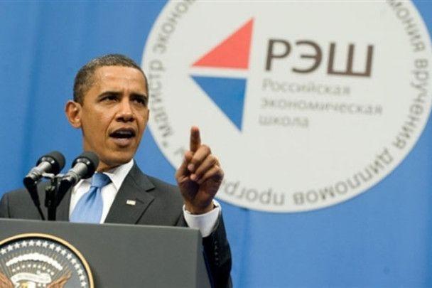 Обама та Путін поснідали пельменями