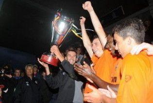 """Шахтар"" виграв перший турнір сезону"