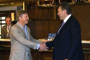 На день народження Януковичу подарували значок і ікону