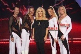 Танцюриста Повалій побили після концерту
