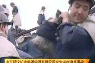У китайському місті Урумчі вибухнув хімічний завод