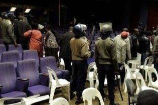 Зімбабвійські політики побилися через конституцію