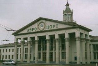 Євро-2012. Львів шукає в Європі мільярд на аеропорт