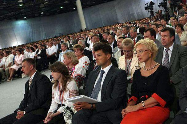 Партія Тимошенко відгуляла ювілей