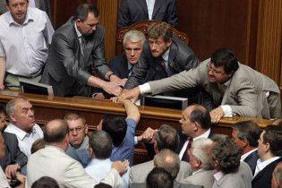За блокування ВР у депутатів відбиратимуть зарплати