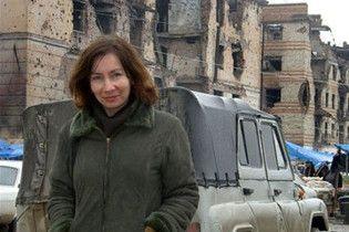 Розкрито вбивство чеченської правозахисниці Естемірової