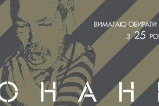 Під Києвом з'явилися біл-борди з пародією на рекламу Яценюка