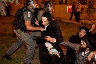 В Єрусалимі ультраортодокси поранили 18 поліцейських