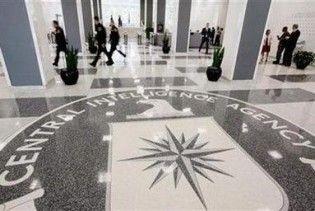 Суд визнав ЦРУ винним у наданні неправдивої інформації