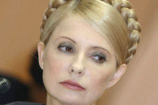 Тимошенко висловила співчуття Путіну