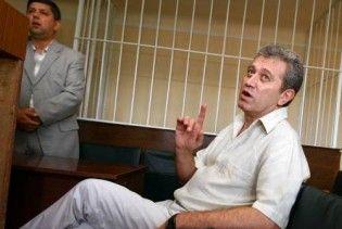 Україна екстрадувала до Ізраїлю хірурга Зіса