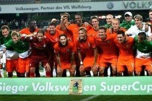 """""""Вердер"""" виграв Суперкубок Німеччини"""