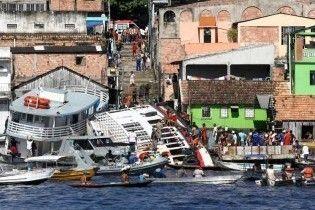 На Амазонці перекинулося судно зі 185 пасажирами