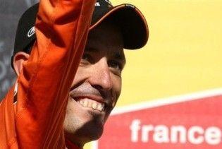 """Іспанець виграв 16-й етап """"Тур де Франс"""""""
