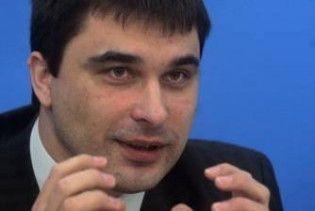 Тимошенко пропонує віддати Київщину чоловікові, який подарував їй зірку з неба