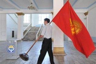 У Киргизії обирають президента
