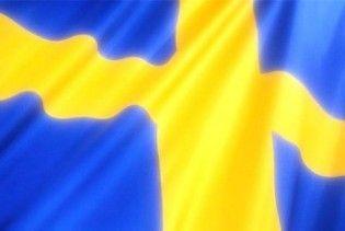 Через кризу Швеція закриває консульства по всьому світі