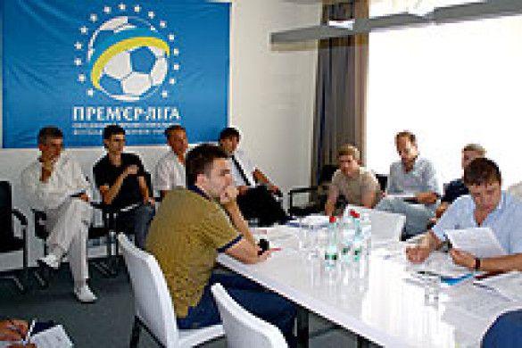 Засідання Дисциплінарного комітету Прем'єр-ліги