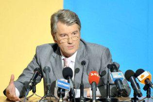 Кабмін: Ющенко намагається зірвати переговори з МВФ