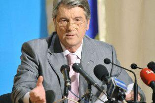 Ющенко заветує закон про вибори президента