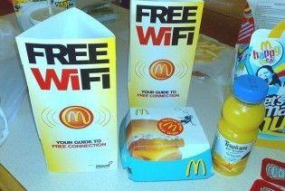 У колишнього діджея розвинулася алергія на Wi-Fi