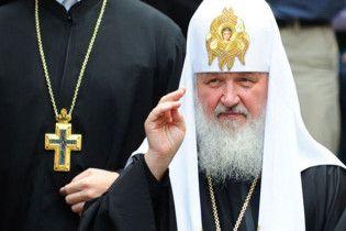 Московського патріарха у Києві зустріли акцією протесту